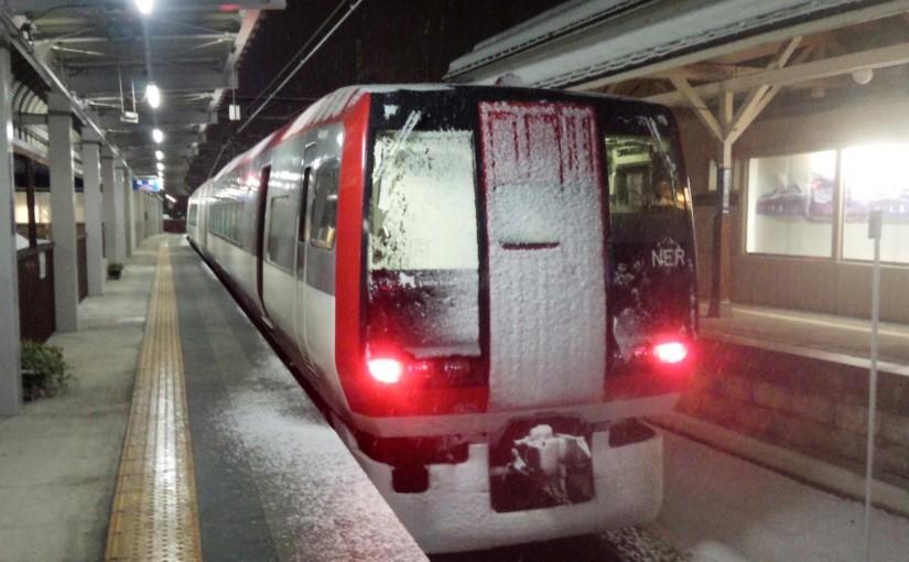 2015年1月11日 日帰りでちょっと長野電鉄に乗ってきた
